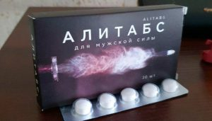 Алитабс таблетки