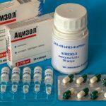 Ацизол - инструкция по применению препарата