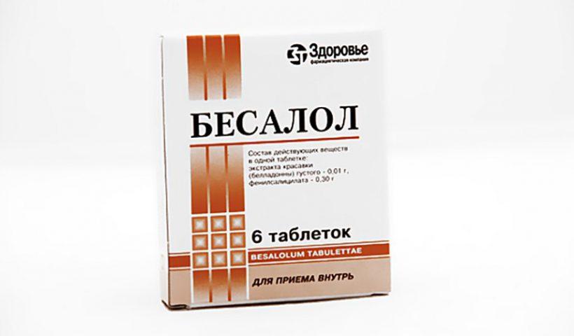 Бесалол упаковка