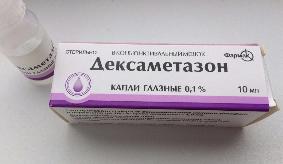 Дексаметазон коробка