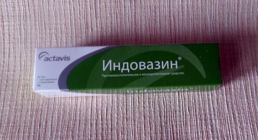 Индовазин упаковка