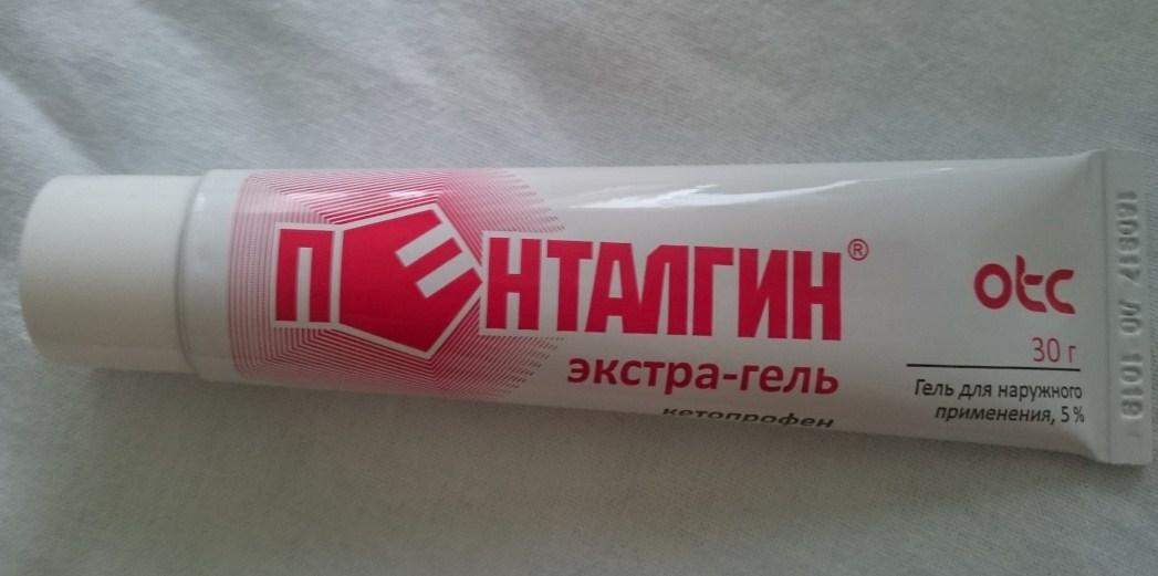 Пенталгин Экстра гель туба
