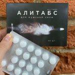 Алитабс – рекомендации врачей по применению препарата