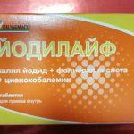 Йодилайф витамины - инструкция по применению