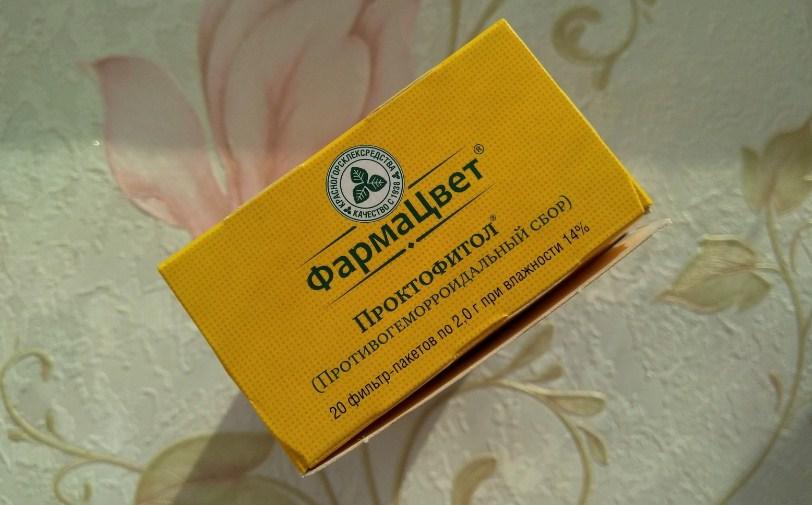 Проктофитол упаковка