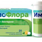 Имофлора от дисбактериоза - инструкция по применению