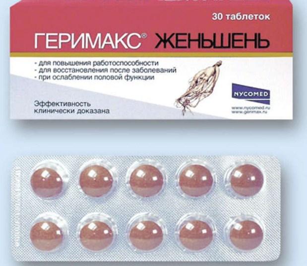 Геримакс женьшень таблетки