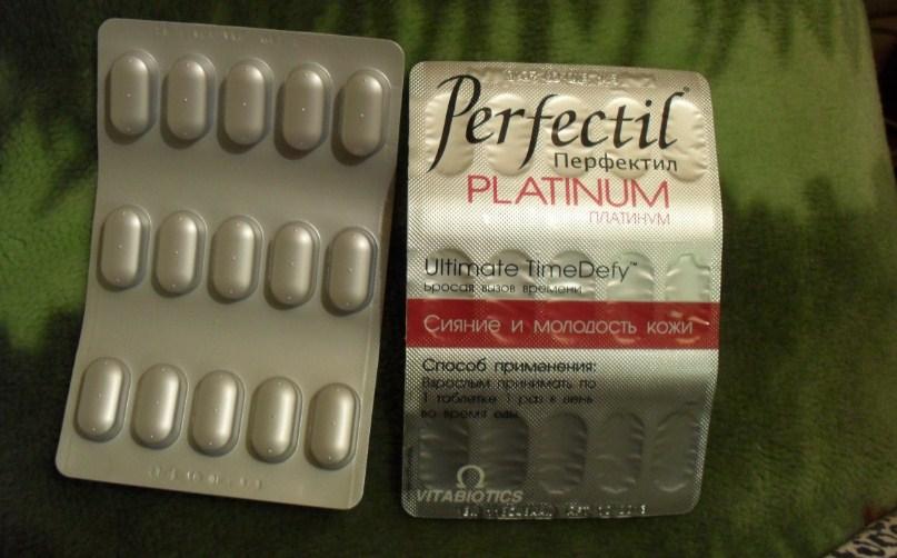 Перфектил Платинум таблетки