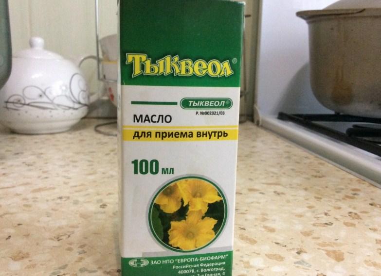 Тыквеол масло