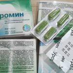 Уромин – отзывы покупателей и врачей о препарате
