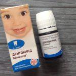 Дентокинд для детей - инструкция по применению