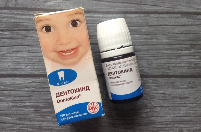 Дентокинд коробка