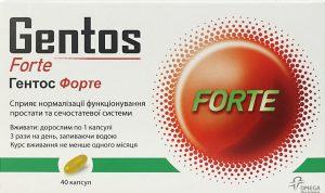 Гентос Форте упаковка