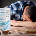 Алковикс – отзывы покупателей о каплях от алкоголизма