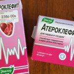 Атероклефит для сердца - инструкция по применению