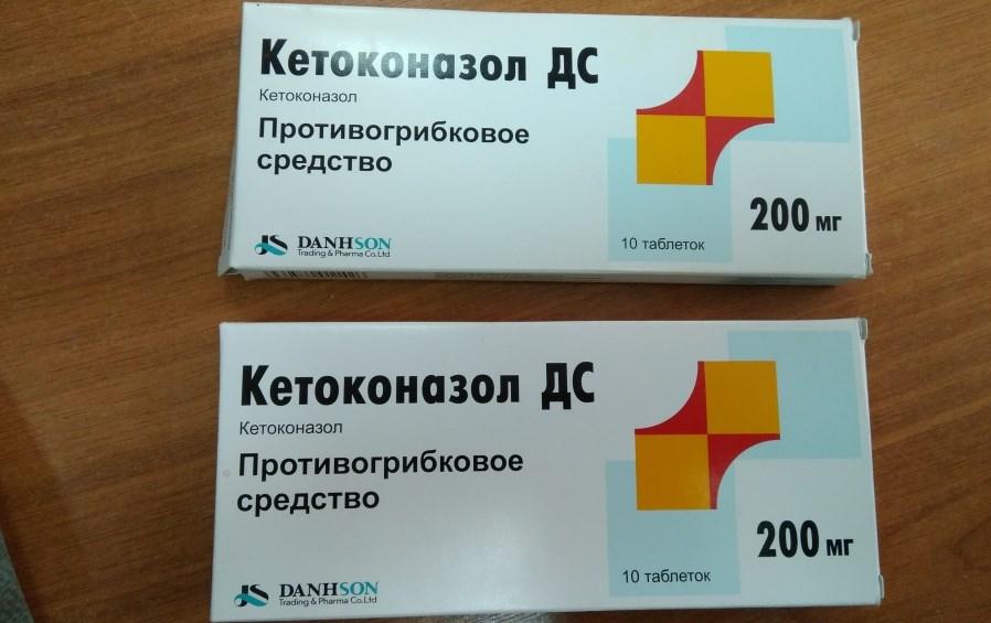 Кетаназол
