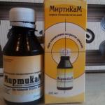 Миртикам сироп - инструкция по применению