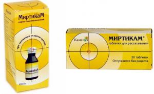 Миртикам сироп и таблетки