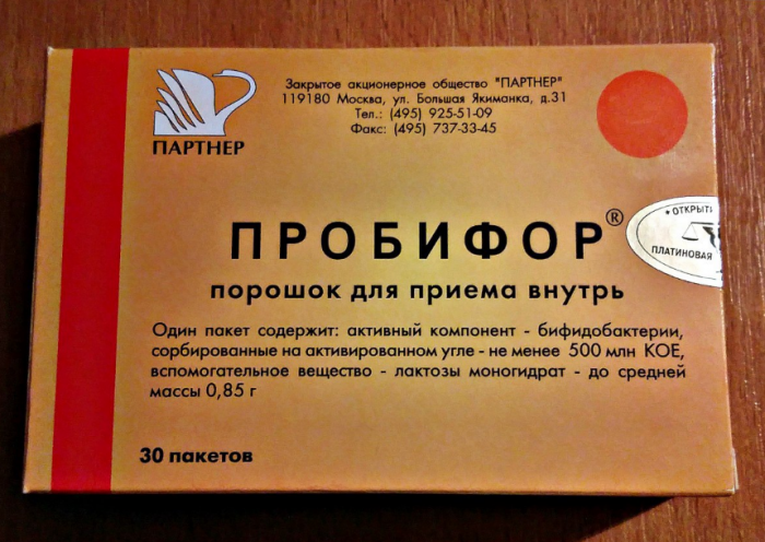 Пробифор коробка