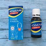 Какой сироп от кашля для детей лучший – отзывы покупателей