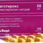 Баготирокс - инструкция по применению