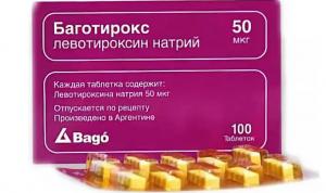 Баготирокс таблетки
