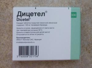 Дицетел коробка