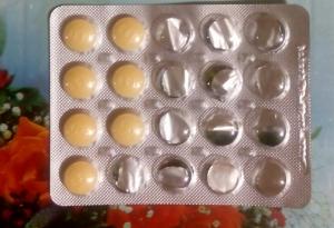 Дицетел таблетки