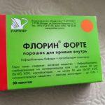 Флорин Форте - инструкция к применению препарата