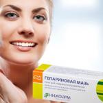 Гепариновая мазь в косметологии - применения, отзывы