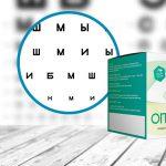 Оптофрин для поддержки зрения – инструкция по применению