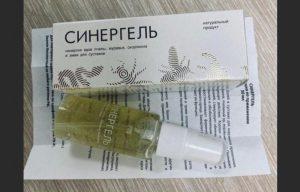Синергель препарат