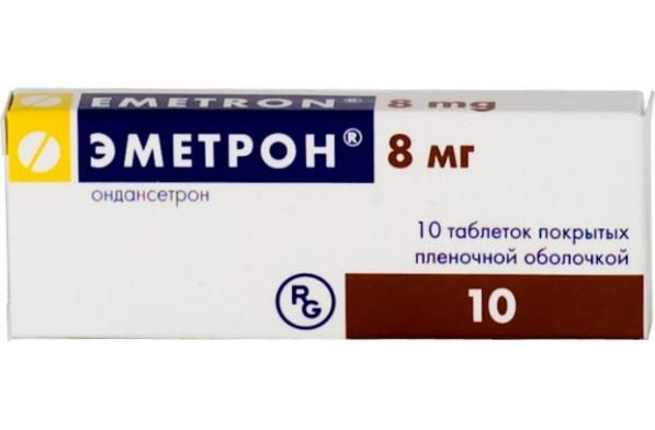 Эметрон коробка