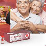 Кардинео Биосреда – отзывы покупателей о препарате