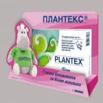 Плантекс - инструкция по применению