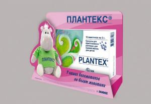 Плантекс коробка