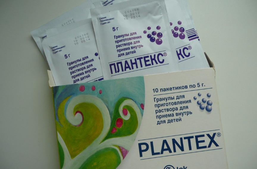 Плантекс пакетики
