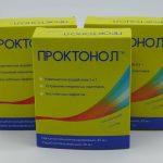 Проктонол от геморроя – где купить оригинальный препарат
