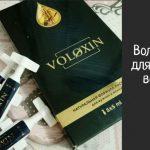 Волоксин – инструкция по применению средства от выпадения волос