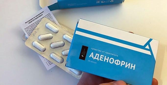 Ампулы аденофрин