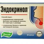 Эндокринол в капсулах - инструкция по применению
