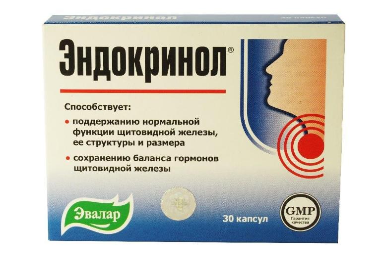 Эндокринол коробка
