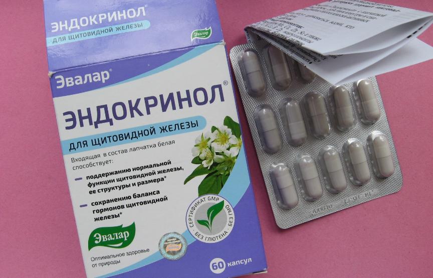 Эндокринол препарат