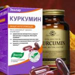 Куркумин капсулы - инструкция по применению