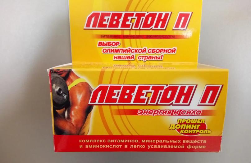 Леветон П упаковка