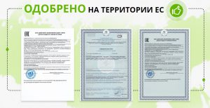 SirtFood Dieta сертификат