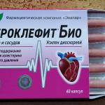 Атероклефит с Витамином С - инструкция по применению