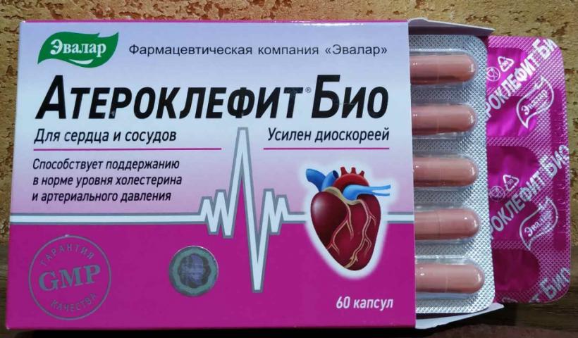 Атероклефит Био коробка