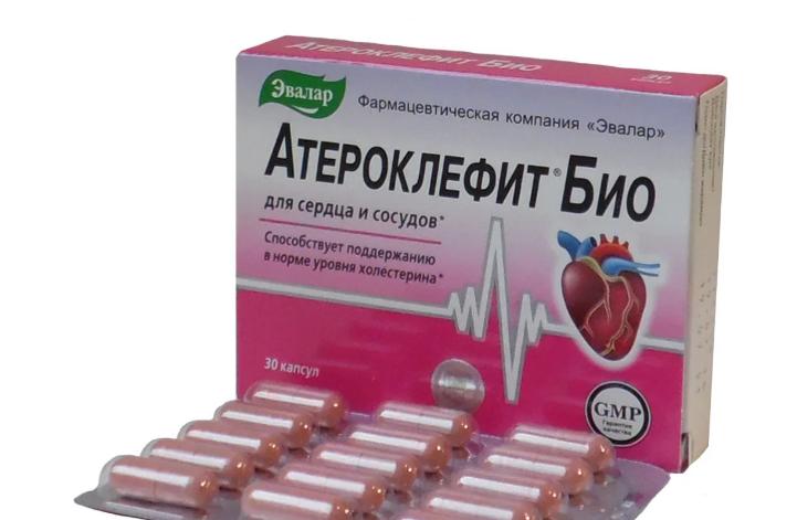 Атероклефит Био упаковка