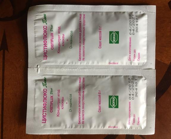 Цистифлюкс Плюс пакетики